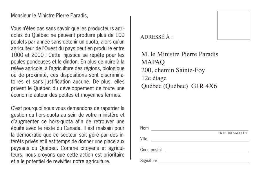 Carte postale Union paysanne (verso)